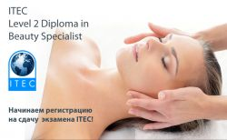 RU itec-diploma-in-beauty-specialists